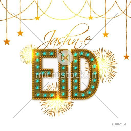 Elegant glowing golden text Jashn-E-Eid with fireworks and Stars hanging on white background for Muslim Community Festival Celebration.