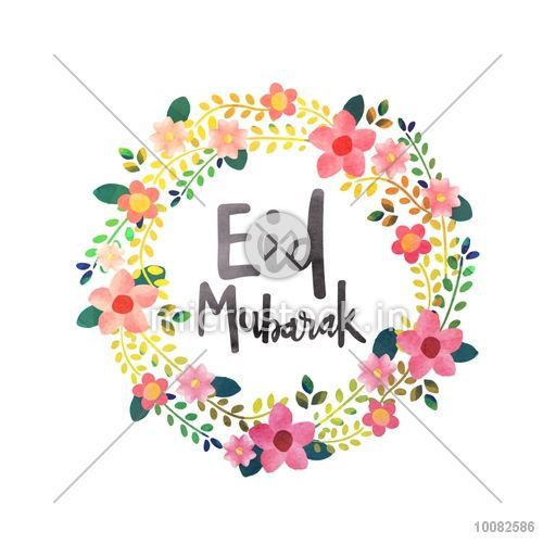 Colourful flowers decorated Greeting or Invitation Card for Muslim