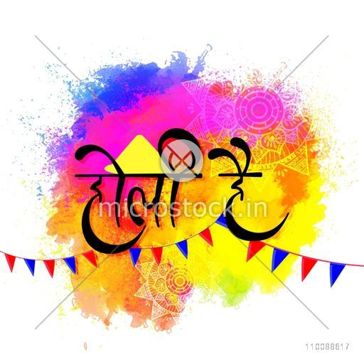 Creative Hindi Text Design Holi Hai (Its Holi) with buntings decoration on colorful background.