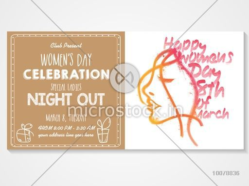 Creative Invitation Card Design With Illustration Of Beautiful Young Girl For Happy Womens Day Celebration