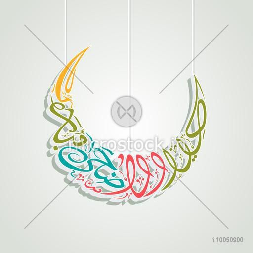 Colourful Arabic Islamic Calligraphy of text Eid-Ul-Zuha in Crescent Moon shape for Muslim Community Festival celebration.