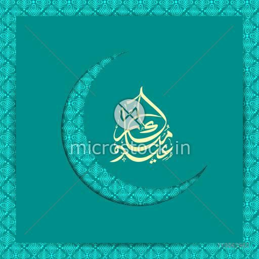 Floral design decorated beautiful crescent moon with Arabic Islamic calligraphy of text Eid Mubarak on green background for Muslim community festival celebration.