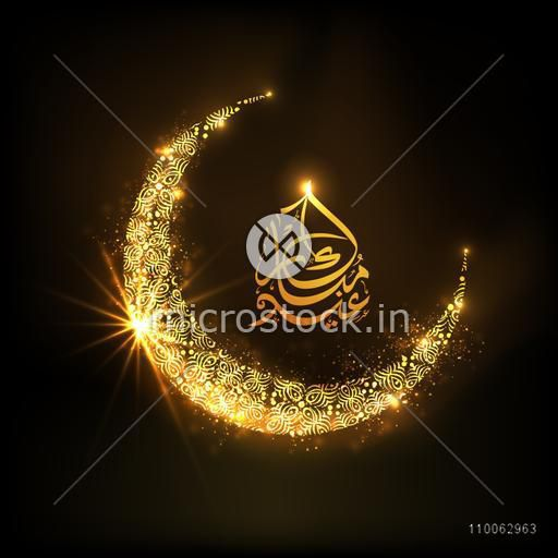 Golden floral design decorated moon and Arabic Islamic calligraphy of text Eid Mubarak on brown background for Muslim community festival celebration.