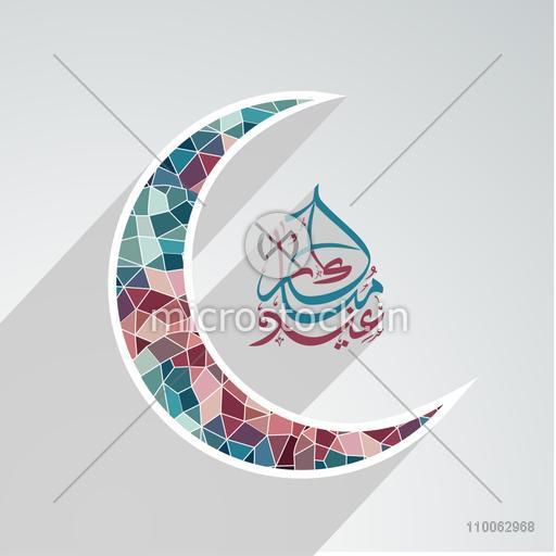 Creative paper cutout of crescent moon with Arabic Islamic calligraphy of text Eid Mubarak for Muslim community festival celebration.