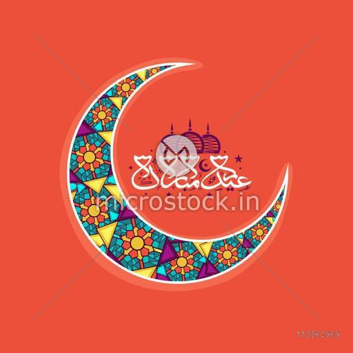 Colorful traditional floral design decorated crescent moon with Arabic calligraphy of text Eid Mubarak on orange background.