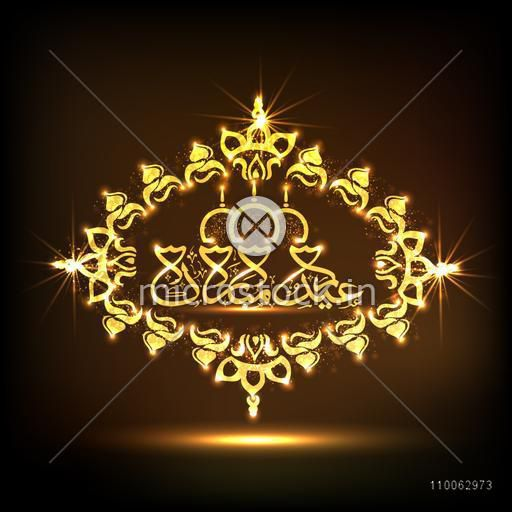 Golden Arabic Islamic calligraphy of text Eid Mubarak in shiny floral design decorated frame on brown background for Muslim community festival celebration.