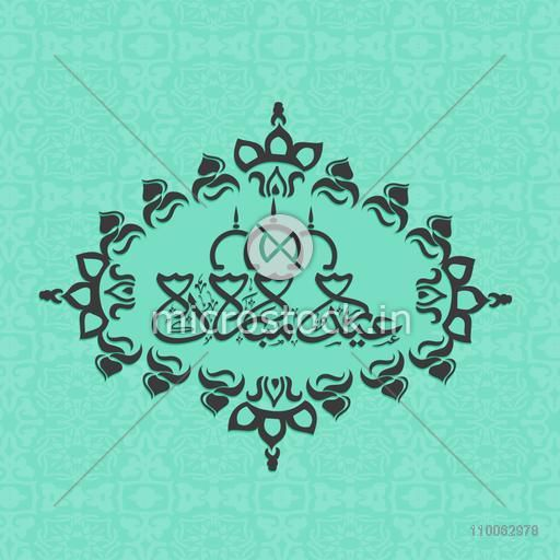 Arabic Islamic calligraphy of text Eid Mubarak in beautiful floral design decorated frame on seamless green background.