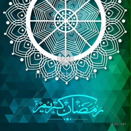 Beautiful artistic floral pattern with Arabic calligraphy of text Eid Mubarak on abstract background, Elegant greeting card for Muslim community festival celebration.