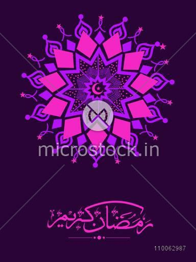 Beautiful greeting card design decorated with traditional floral pattern and Arabic calligraphy of text Eid Mubarak on purple background.