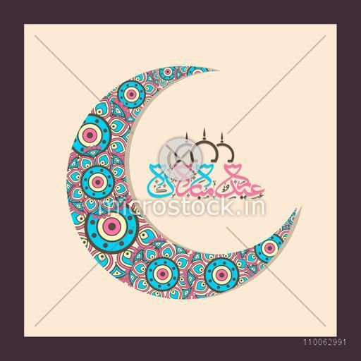 Traditional floral design decorated crescent moon with Arabic calligraphy of text Eid Mubarak for Muslim community festival celebration.