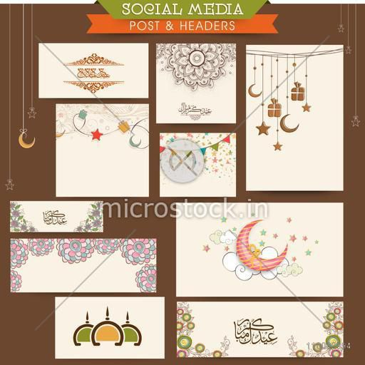 social media post and header set decorated with beautiful Islamic elements for Muslim community festival, Eid celebration.