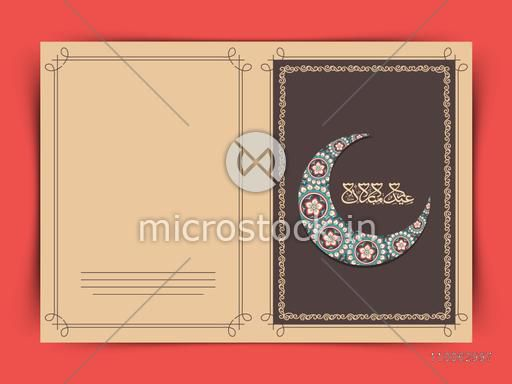 Muslim community festival, Eid celebration greeting card decorated with beautiful floral crescent moon and Arabic Islamic calligraphy.