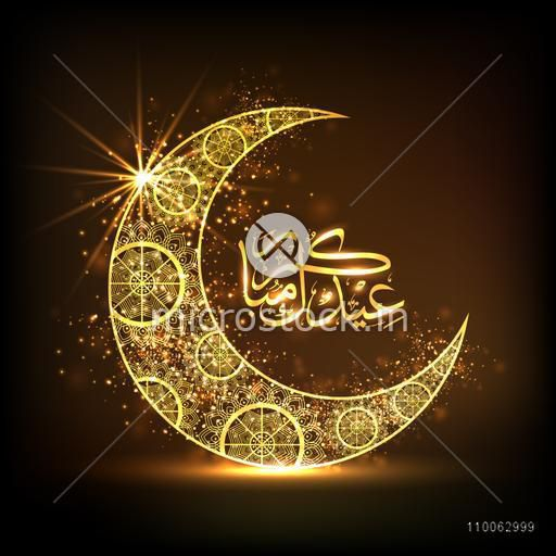 Golden floral design decorated crescent moon and glowing Arabic Islamic calligraphy of text Eid Mubarak on brown background.