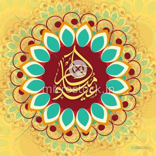 Arabic calligraphy text Eid Mubarak on floral decorated colorful background for muslim community festival celebration.