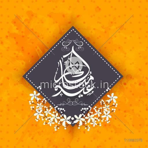 Sticker, tag or label with arabic calligraphy text Eid Mubarak on seamless yellow background for muslim community festival celebration.