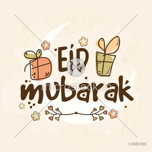 Stylish text Eid Mubarak on colorful gifts and flowers decorated background for muslim community festival celebration.