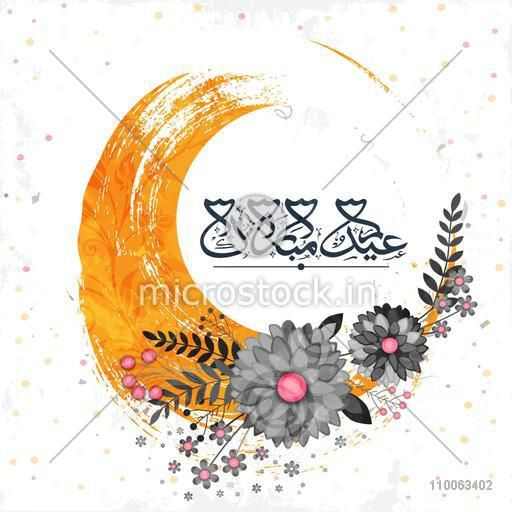 Arabic calligraphy text Eid Mubarak with flowers on paint stroke for muslim community festival celebration.