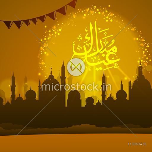 Shiny arabic calligraphy text of Eid Mubarak with silhouette of islamic mosque for muslim community festival celebration.