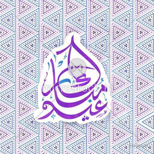 Sticker or label with arabic calligraphy text of Eid Mubarak on colorful seamless background for muslim community festival celebration.