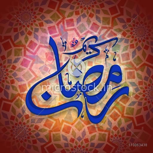 Arabic calligraphy text of Ramadan Kareem on colorful seamless background for muslim community festival celebration.