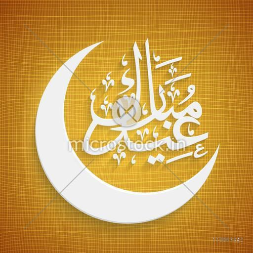 Arabic calligraphy text Eid Mubarak with paper cutout of crescent moon on shiny seamless background for muslim community festival celebration.