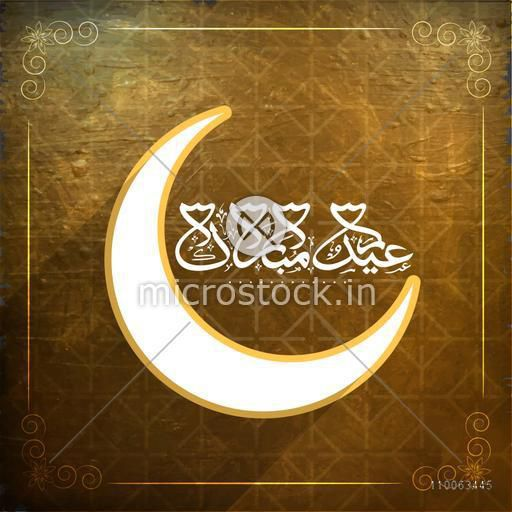 Arabic calligraphy text Eid Mubarak with creative crescent moon on grungy seamless background for muslim community festival celebration.