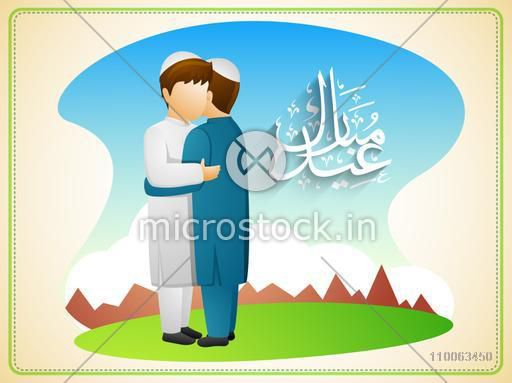 Illustration of islamic religious boys celebrating and giving wishes to each other on occasion of muslim community festival, Eid Mubarak celebration.