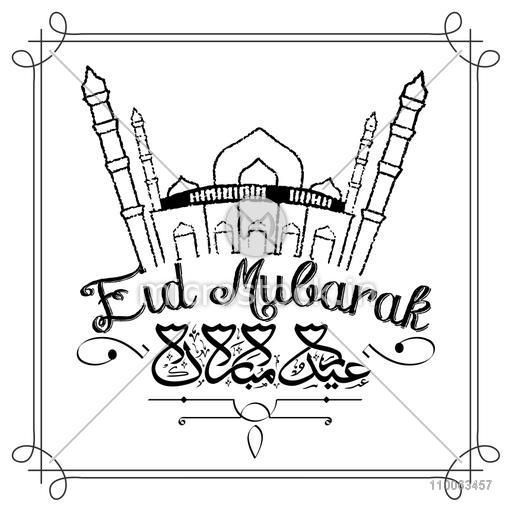 Beautiful greeting card with mosque and arabic calligraphy text Eid Mubarak created on white paper for muslim community festival celebration.