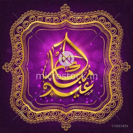 Floral decorated beautiful golden frame with arabic calligraphy text of Eid Mubarak on shiny purple background for muslim community festival celebration.