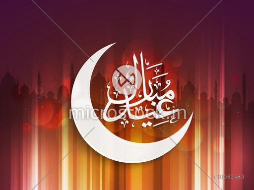 Arabic calligraphy text Eid Mubarak with crescent moon on shiny mosque decorated background for islamic festival celebration.