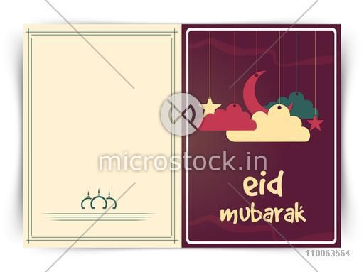 Beautiful greeting card design decorated with hanging moon, stars and cloud for Islamic festival, Eid Mubarak celebration.