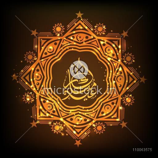 Beautiful floral design decorated glowing golden frame with Arabic Islamic calligraphy of text Eid Mubarak of holy festival of Muslim community, celebration.