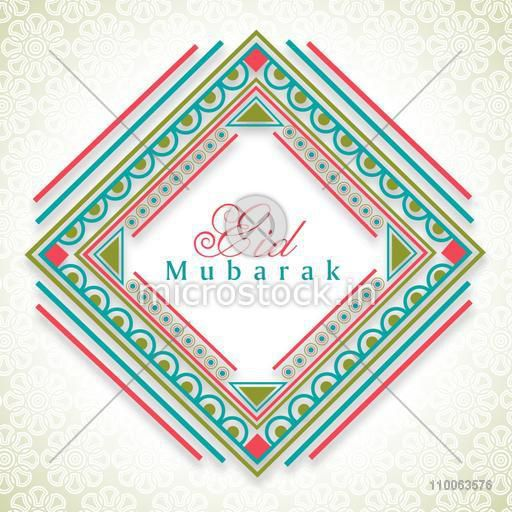 Beautiful floral design decorated frame on shiny background for famous festival of Muslim community, Eid celebration.