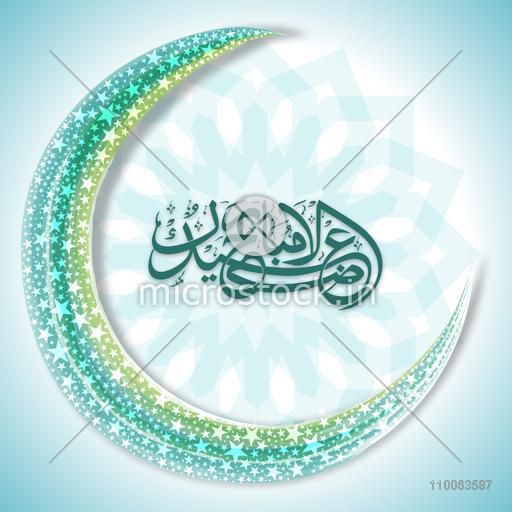 Beautiful stars decorated creative crescent moon with Arabic Islamic calligraphy of text Eid Mubarak on shiny sky blue background for famous festival of Muslim community, celebration.