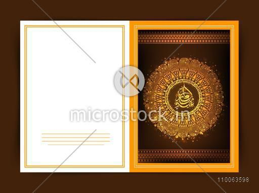 Golden floral design decorated greeting card with Arabic Islamic calligraphy of text Eid Mubarak for Muslim community festival celebration.