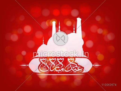 Beautiful greeting card design with white mosque and Arabic calligraphy of text Eid Mubarak on shiny red background for Muslim community festival, celebration.