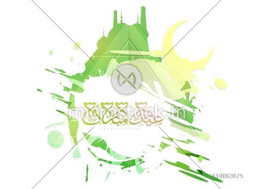 Arabic Islamic calligraphy of text Eid Mubarak on green abstract design of mosque with crescent moon for Muslim community festival, celebration.