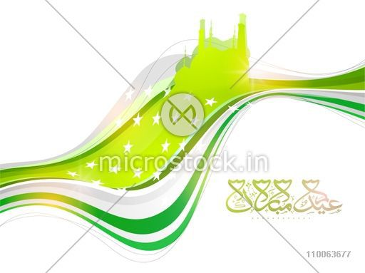 Creative shiny mosque design on stars decorated green waves and Arabic calligraphy of text Eid Mubarak for Muslim community festival celebration.