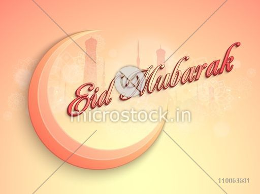 Muslim community festival, Eid Mubarak celebration poster or banner with glossy crescent moon on mosque silhouette background.