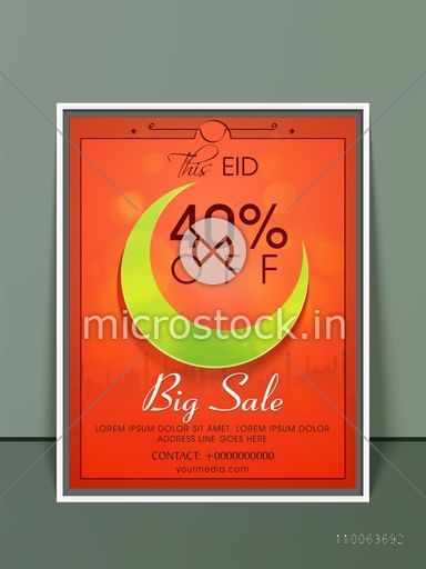 Creative stylish sale flyer, banner or template in red color with silhouette of mosque and crescent green moon for muslim community festival, Eid celebration.