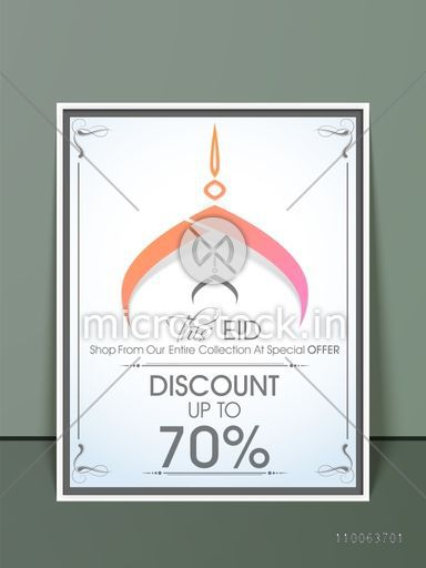 Sale flyer, banner or template with discount offer upto 70% for muslim community festival, Eid celebration.
