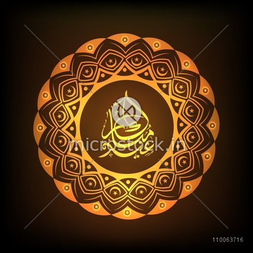 Beautiful artistic golden frame with Arabic Islamic calligraphy of text Eid Mubarak on brown background for Islamic holy festival celebration.