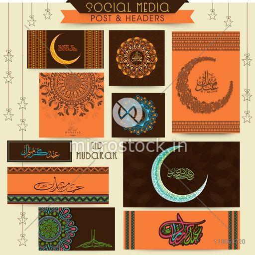 Social media ads, post and header set decorated with beautiful Islamic elements for Eid Mubarak celebration.