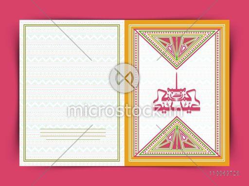 Beautiful floral design decorated greeting card with Arabic Islamic calligraphy of text Eid Mubarak for Muslim community festival celebration.