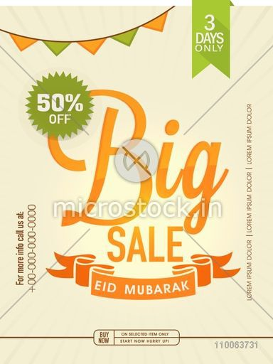 Big Sale poster, banner or template design with 50% discount offer for limited time on occasion of Eid Mubarak, celebration.