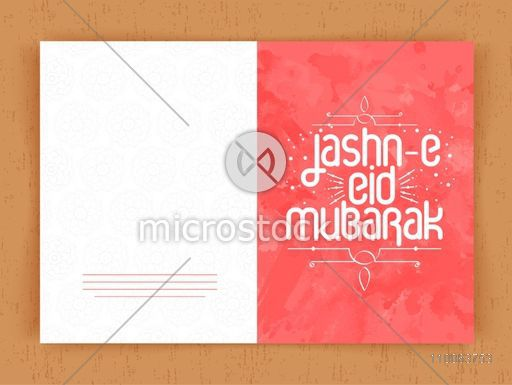 Elegant greeting card with stylish text Jashn-E-Eid on grungy pink background for Muslim community festival celebration.