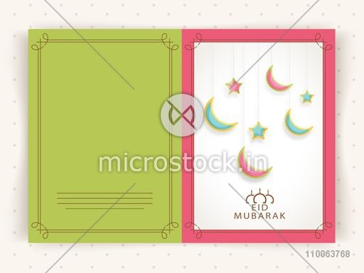 Elegant greeting card design decorated with shiny hanging crescent moons and stars for Muslim community festival, Eid Mubarak celebration.