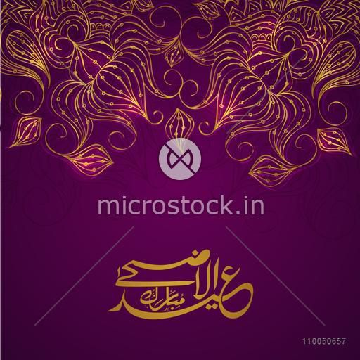 Golden floral design decorated greeting card with arabic islamic golden floral design decorated greeting card with arabic islamic calligraphy of text eid ul m4hsunfo