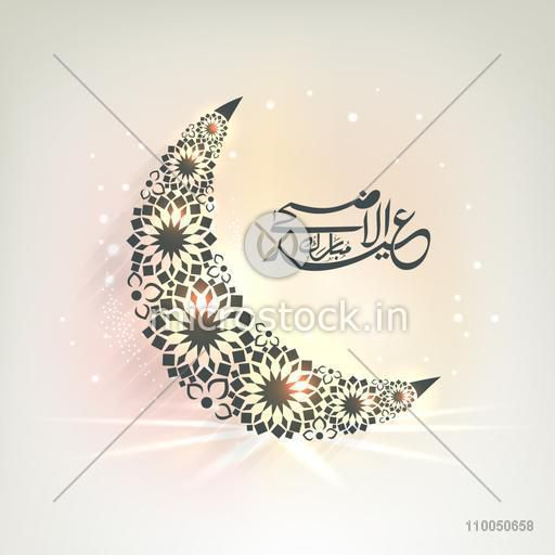 Beautiful floral design decorated, Crescent Moon with Arabic Islamic Calligraphy of text Eid-Ul-Adha on shiny background.