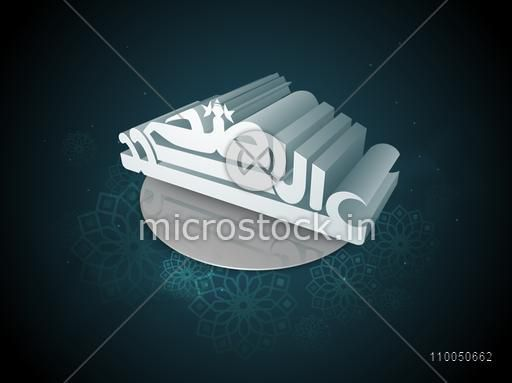 Glossy 3D Arabic Islamic Calligraphy of text Eid-Ul-Adha on floral design decorated background for Muslim Community Festival celebration.